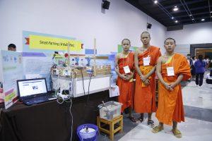 PB17 โครงงาน Smart Farming โรงเรียนพุทธโกศัยวิทยา จังหวัดแพร่