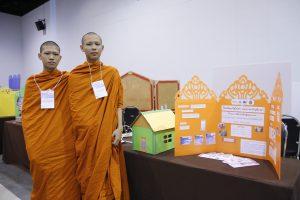 PB14 โครงงาน Smart Door lock  โรงเรียนวัดไผ่ดำแผนกสามัญศึกษา จังหวัดสิงห์บุรี
